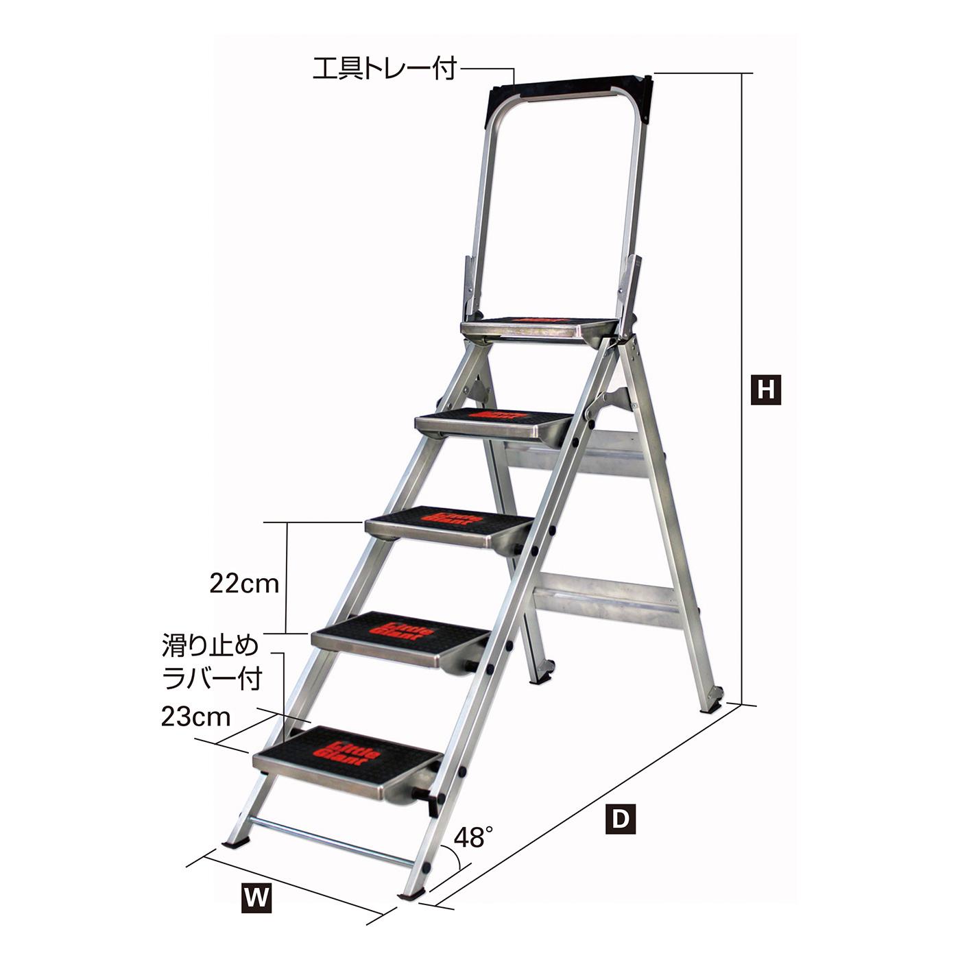 作業台 梯子、脚立のパイオニア 長谷川工業株式会社